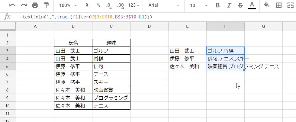 f:id:accs2014:20190122105828p:plain:w600