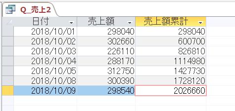 f:id:accs2014:20190125164947p:plain:right:w350