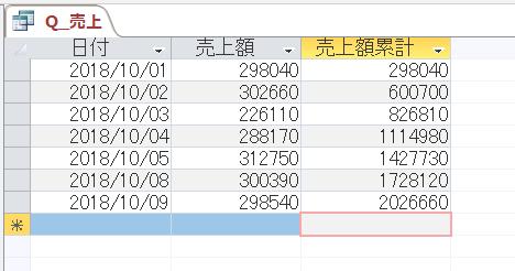 f:id:accs2014:20190125164953p:plain:right:w350