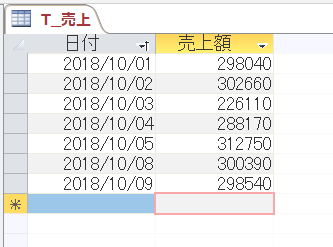 f:id:accs2014:20190125164958p:plain:right:w250