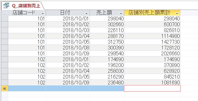 f:id:accs2014:20190125165035p:plain:right:w500