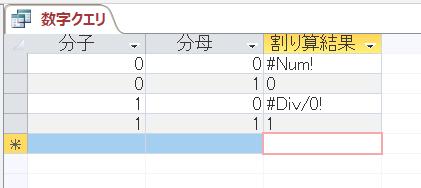 f:id:accs2014:20190212084831p:plain:right:w350