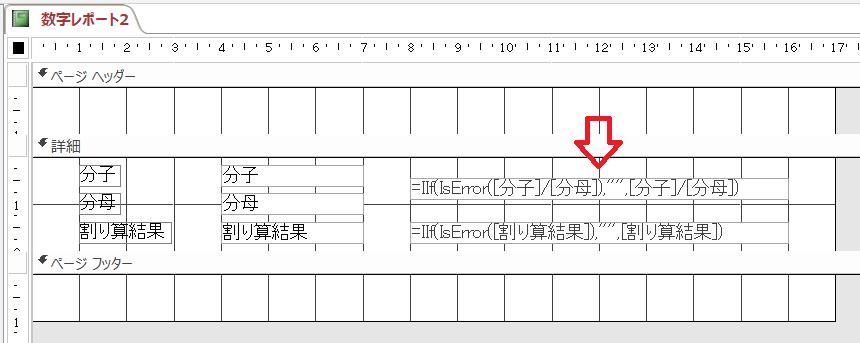 f:id:accs2014:20190212110750p:plain:right:w600