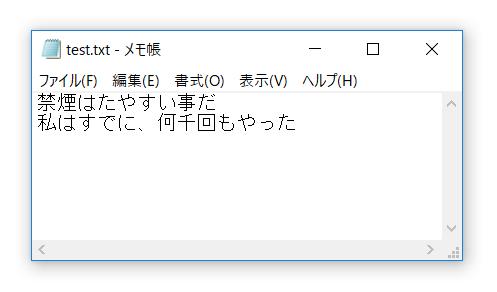 f:id:accs2014:20190213072219p:plain:left:w350