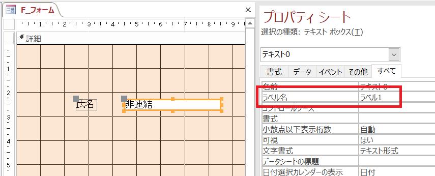 f:id:accs2014:20190301182937p:plain:right:w550
