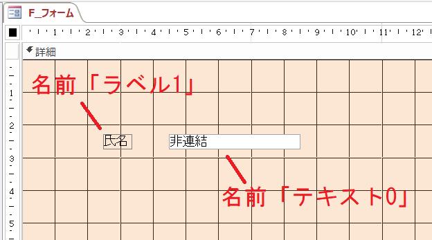 f:id:accs2014:20190301182940p:plain:right:w400