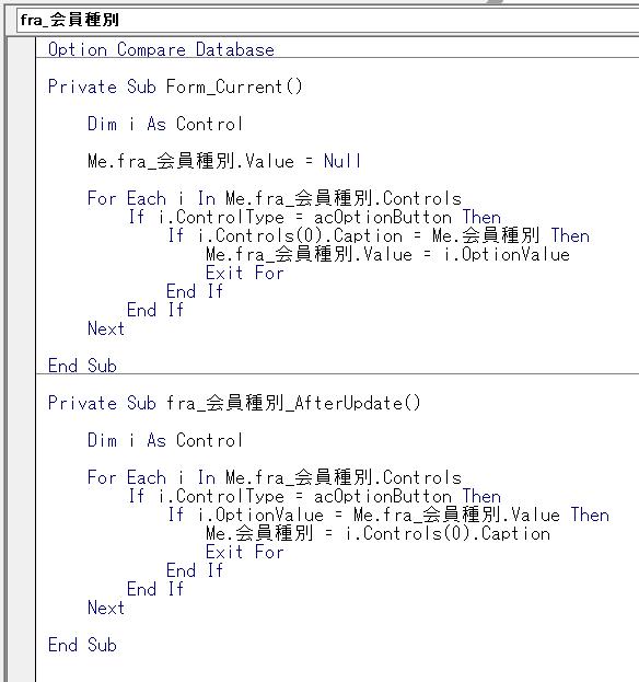 f:id:accs2014:20190302155258p:plain:right:w400