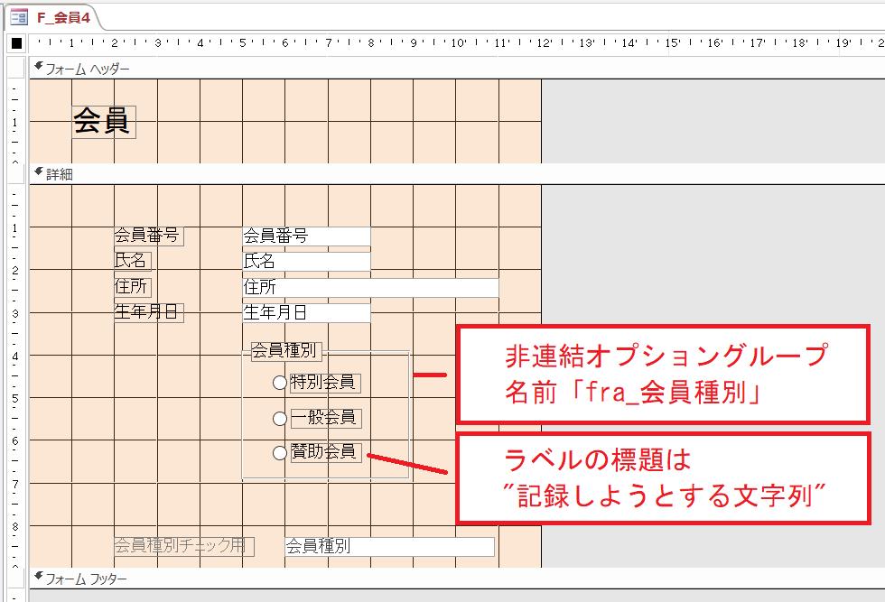 f:id:accs2014:20190302170119p:plain:right:w550
