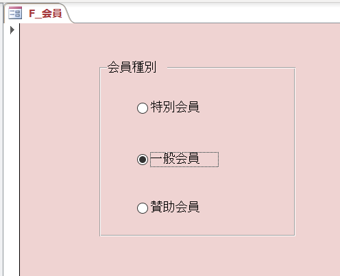 f:id:accs2014:20190307155431p:plain:right:w350
