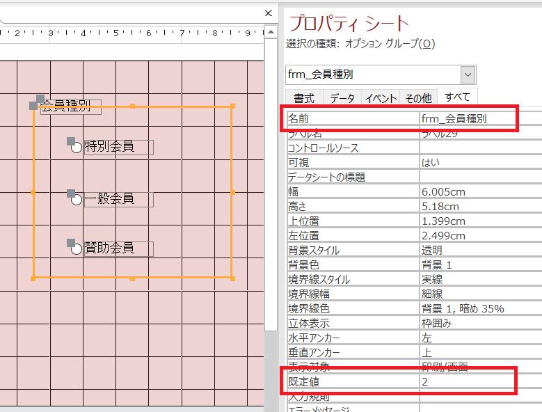 f:id:accs2014:20190307155439p:plain:right:w550