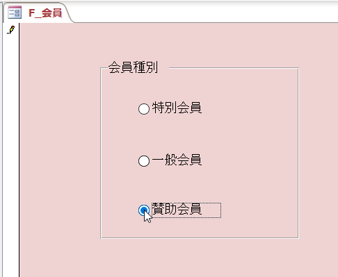 f:id:accs2014:20190307163159p:plain:right:w350