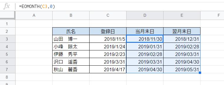 f:id:accs2014:20190330110435p:plain:right:w550