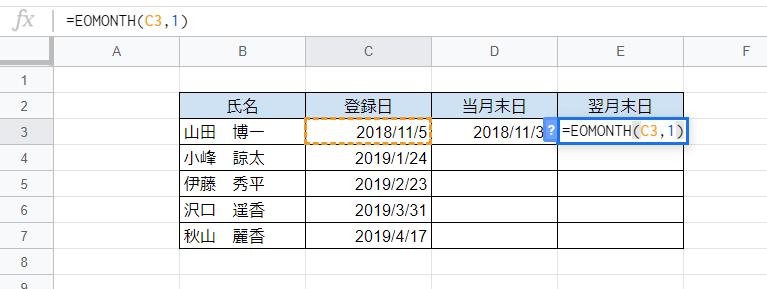 f:id:accs2014:20190330110441p:plain:right:w550