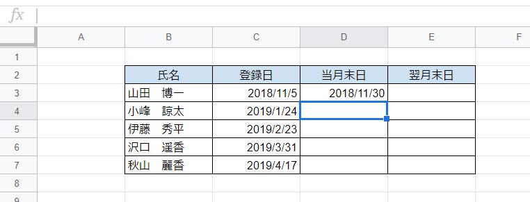 f:id:accs2014:20190330110444p:plain:right:w550