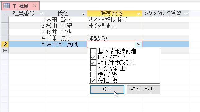 f:id:accs2014:20190330165813p:plain:right:w450