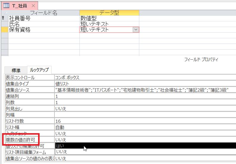 f:id:accs2014:20190330165819p:plain:right:w600