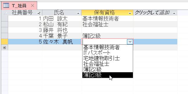 f:id:accs2014:20190330165822p:plain:right:w450