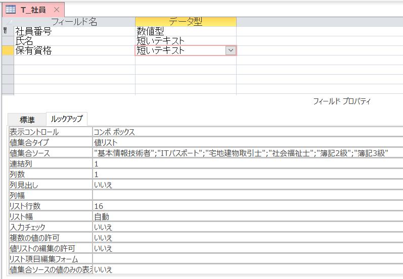f:id:accs2014:20190330165825p:plain:right:w600