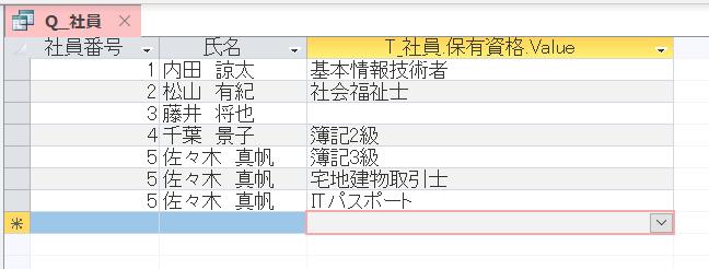f:id:accs2014:20190330165852p:plain:right:w450