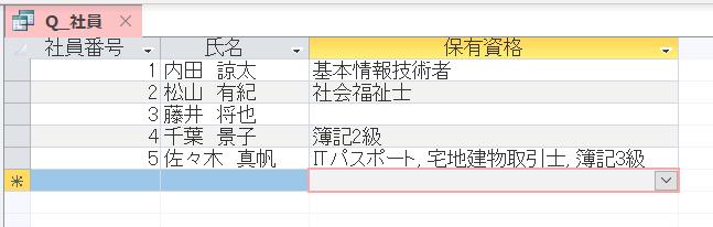 f:id:accs2014:20190330165857p:plain:right:w450