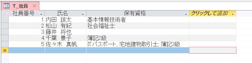 f:id:accs2014:20190330165902p:plain:right:w550