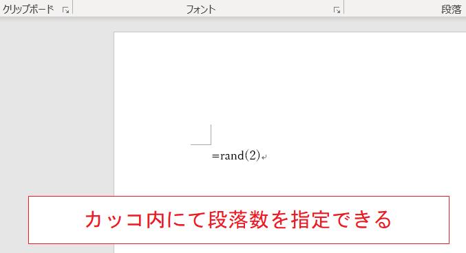 f:id:accs2014:20190331114941p:plain:right:w500