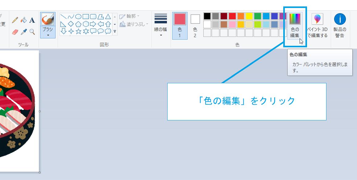f:id:accs2014:20190331160430p:plain:right:w650