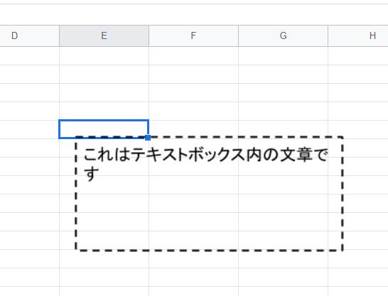 f:id:accs2014:20190404111454p:plain:right:w350