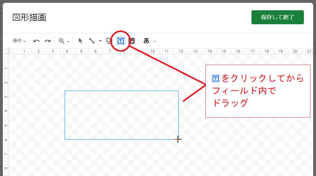 f:id:accs2014:20190404111504p:plain:right:w550