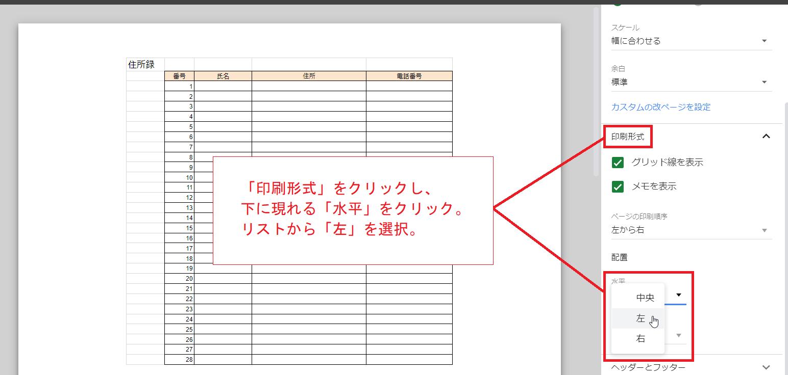 f:id:accs2014:20190404180721p:plain:right:w650