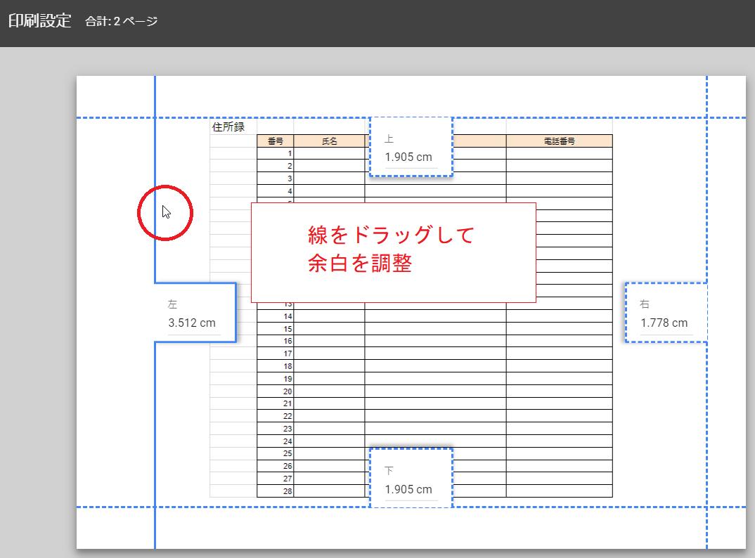 f:id:accs2014:20190405153543p:plain:right:w600