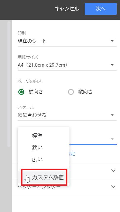 f:id:accs2014:20190405153547p:plain:right:w250