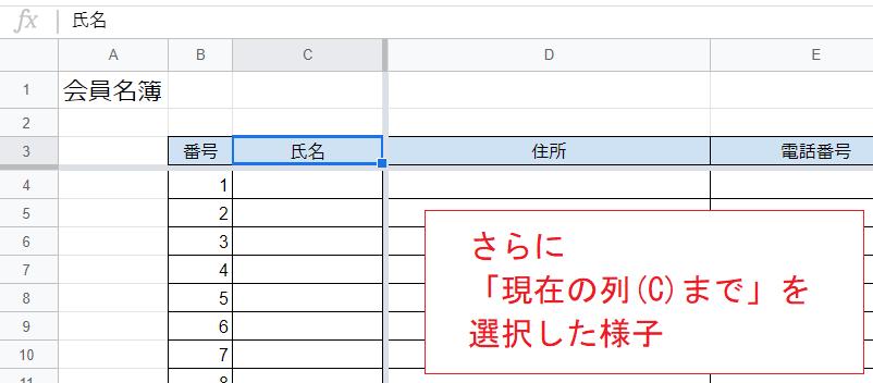 f:id:accs2014:20190407162806p:plain:right:w500