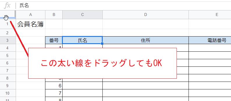 f:id:accs2014:20190407162846p:plain:right:w500