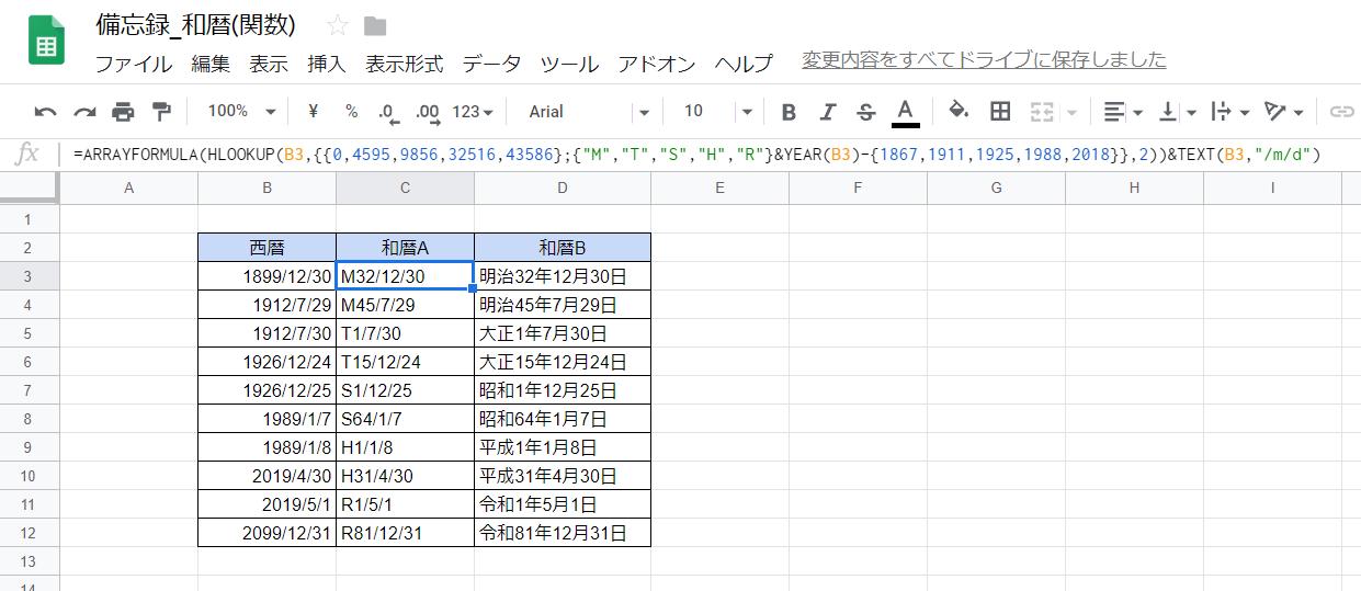 f:id:accs2014:20190413065124p:plain:w750