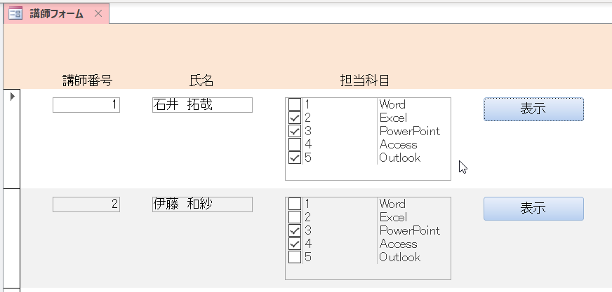 f:id:accs2014:20190418152343p:plain:right:w550