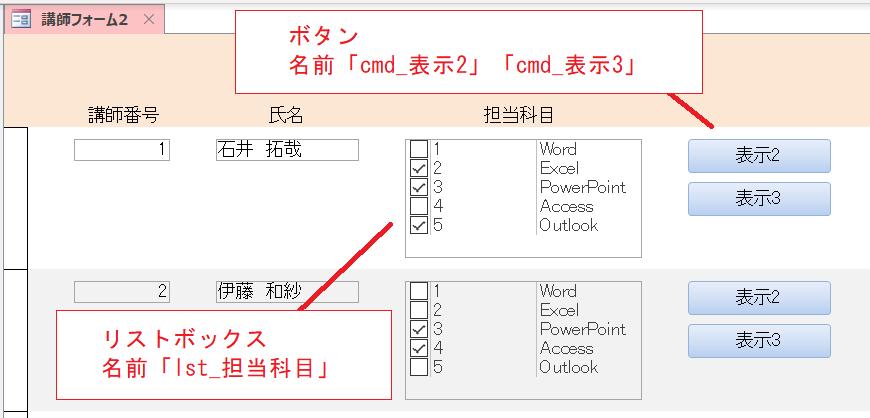 f:id:accs2014:20190418152456p:plain:right:w500