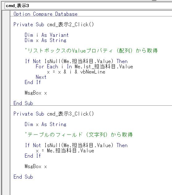 f:id:accs2014:20190418155846p:plain:right:w350
