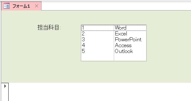 f:id:accs2014:20190420034450p:plain:right:w450