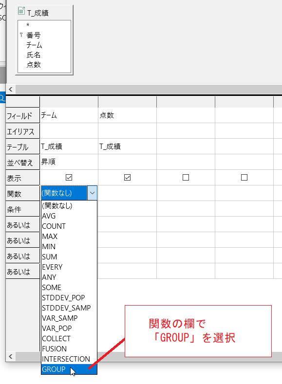 f:id:accs2014:20190423171240p:plain:right:w350