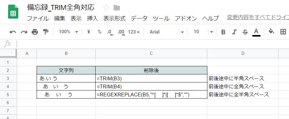 f:id:accs2014:20190518164612p:plain:w650
