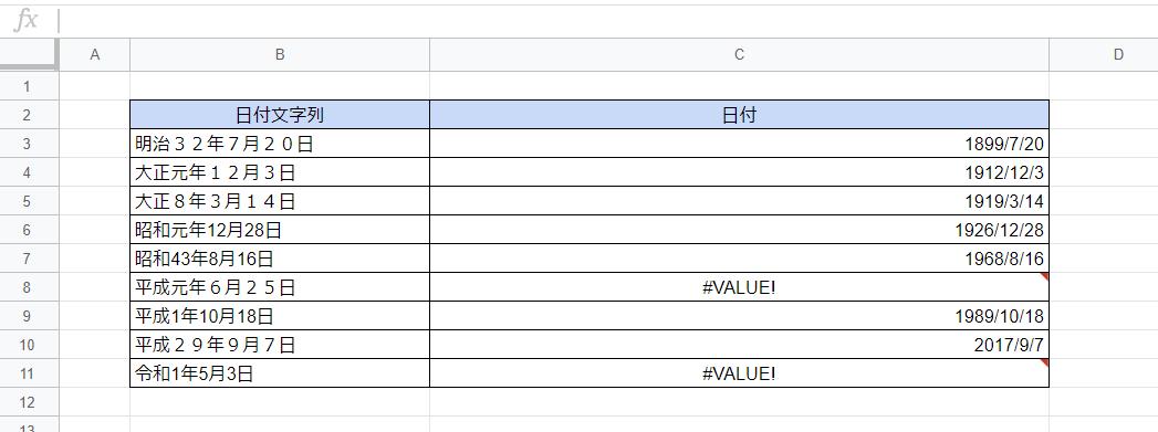 f:id:accs2014:20190519123340p:plain:right:w600