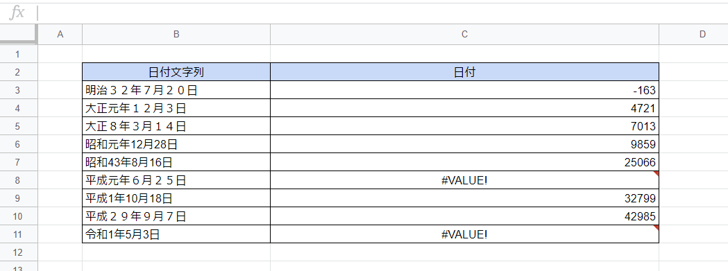 f:id:accs2014:20190519123342p:plain:right:w600