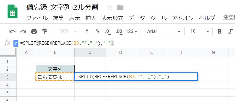 f:id:accs2014:20190525104902p:plain:right:w550