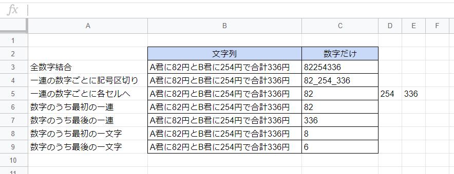 f:id:accs2014:20190525152516p:plain:w600