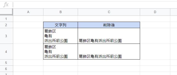 f:id:accs2014:20190602160150p:plain:right:w500
