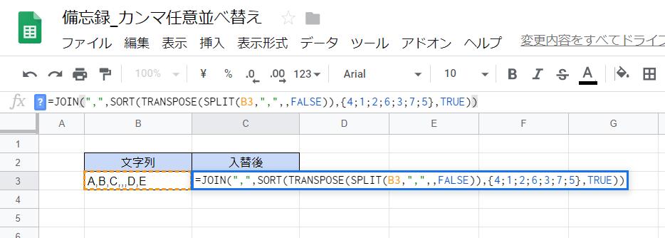 f:id:accs2014:20190609112757p:plain:right:w650