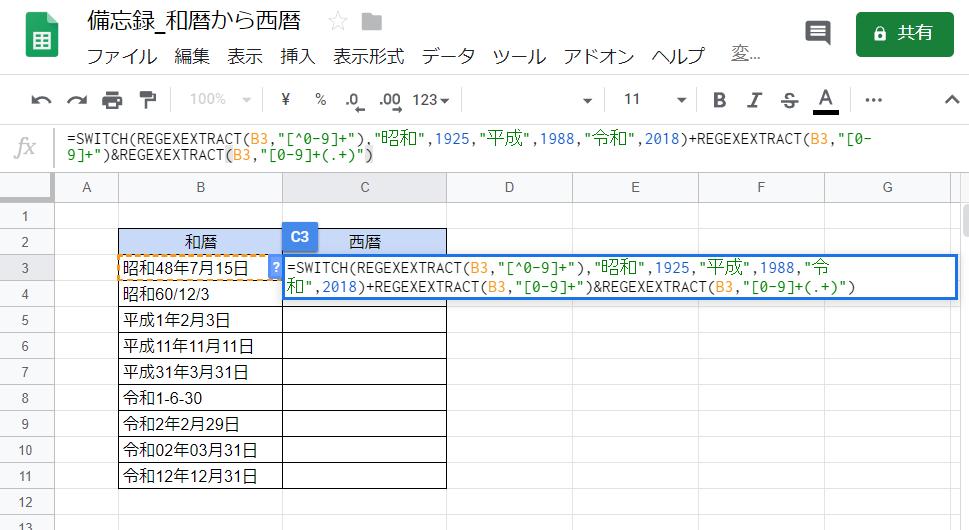f:id:accs2014:20190630013143p:plain:right:w600