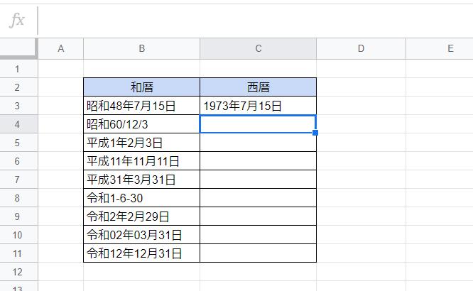 f:id:accs2014:20190630013147p:plain:right:w450