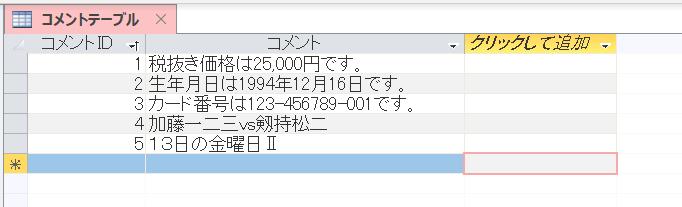 f:id:accs2014:20190923160327p:plain:right:w500
